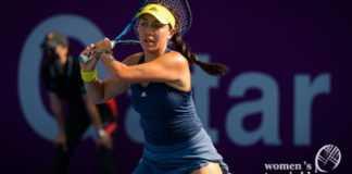 Qatar Total Open PHOTOS: Pegula, Siegemund advance to qualifying finals | Women's Tennis Blog | womenstennisblog.com | PUBLC
